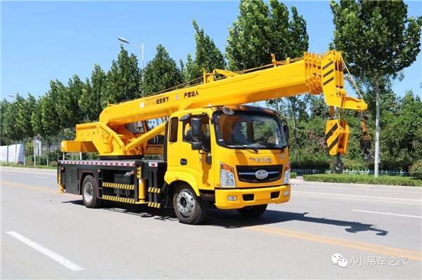 唐駿T7十六噸汽車吊