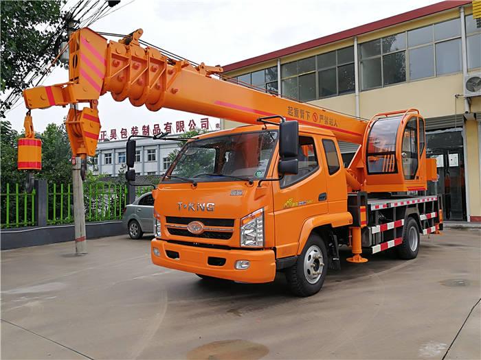 唐駿8噸汽車吊